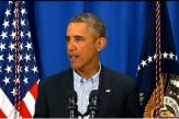 IC449_Obama_Stan